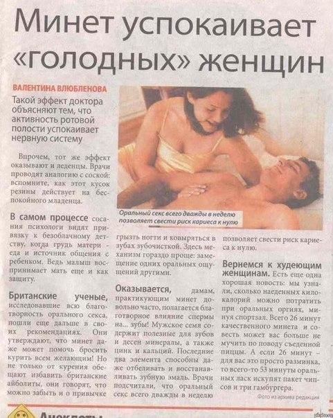 seks-i-izmeni-russkih-zhen